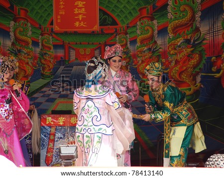 TAMSUI,TAIWAN- JUNE 20:Taiwanese Opera in the CingShuai temple fair on June 20,2007 in Tamsui,Taipei,Taiwan. The fair held annually for honor of the Ching-Shui Master .