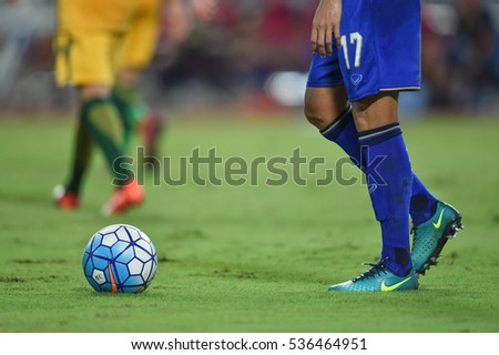 Tanaboon Kesarat no.17 of Thailand in action during the 2018 World Cup Qualifiers match between Thailand and Australia at Rajamangala Stadium on September 15, 2016 in Bangkok, Thailand