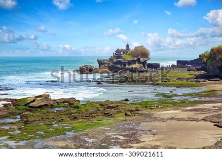 Tanah Lot temple in Bali island, Indonesia - stock photo