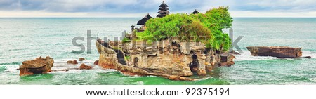 Tanah Lot temple. Tabanan. Bali - stock photo