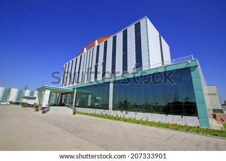 TANGSHAN CITY - MAY 28: factory office building architectural appearance, on may 28, 2014, Tangshan city, Hebei Province, China