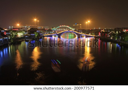 TANGSHAN MAY 18:Huifeng lake night scene on may 18, 2014, Tangshan City, Hebei Province, China.
