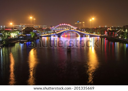 TANGSHAN MAY 18: Huifeng lake night scene on may 18, 2014, Tangshan City, Hebei Province, China.