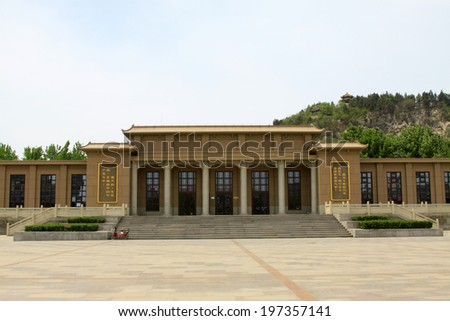 TANGSHAN - MAY 10: Tangshan museum architectural appearance, on may 10, 2014, tangshan city, hebei province, China.