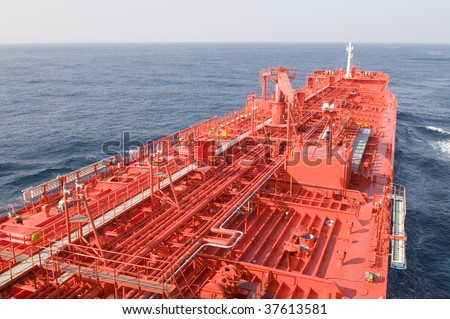 Tanker crude oil carrier ship designed for transporting crude oil with anchor - stock photo