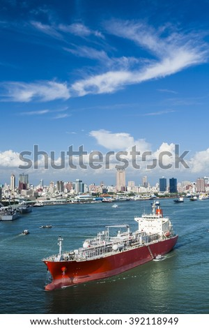 tanker in the port of Kaohsiung, Taiwan. - stock photo