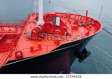 Tanker - ship designed for transporting grude oil - stock photo