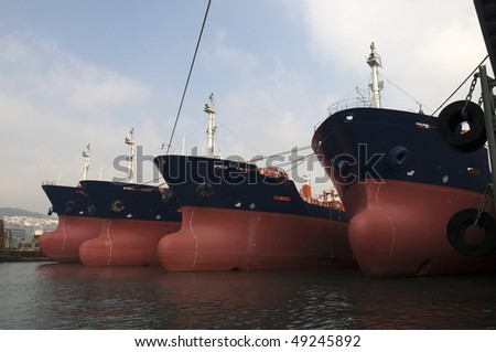 Tankers in shipyard - stock photo