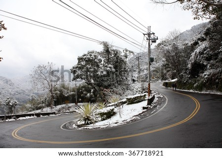 Taoyuan, Taiwan - Jan. 24, 2016: after 20 years  LaLa mountain first snow landscape - stock photo