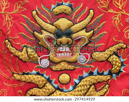 Tapestry of a Golden Dragon on a Red Silk Background