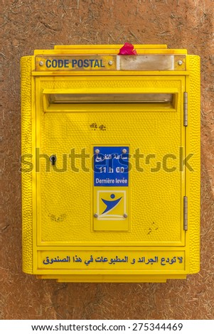 TAROUDANT, MOROCCO - APRIL 9, 2015: Yellow mailbox - stock photo