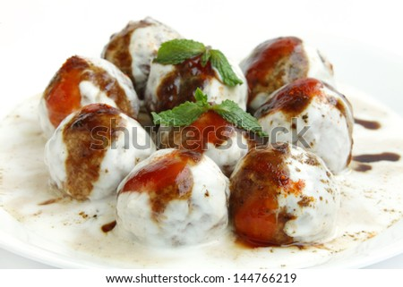 Tasty banana dahi vada - stock photo