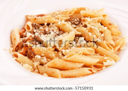 tasty pasta with cheese - stock photo