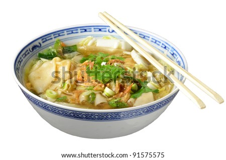 Tasty wonton soup on white background