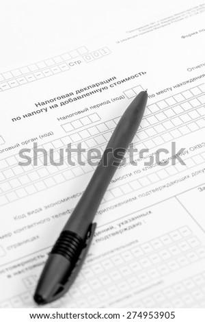 tax return form and ballpoint pen - stock photo