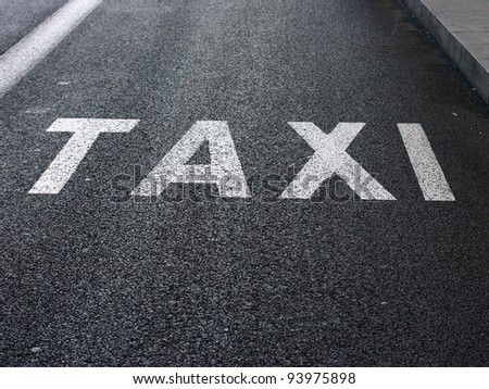 taxi lane - stock photo