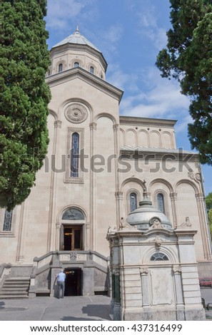 TBILISI, GEORGIA-AUGUST 07, 2013: The Kashveti Church of St. George in central Tbilisi, located on Rustaveli Avenue - stock photo
