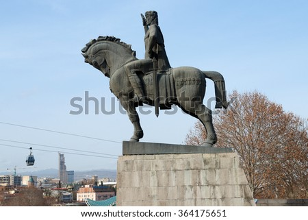 TBILISI, GEORGIA - FEB 13, 2015: Statue of Vakhtang I Gorgasali in the center of Tbilisi, capital of Georgia on Feb 13, 2015