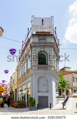 TBILISI, GEORGIA - JULY 18, 2014: Architecture of the Old Town of Tbilisi. Tbiisi is the capital of Georgia and the largest city in Georgia