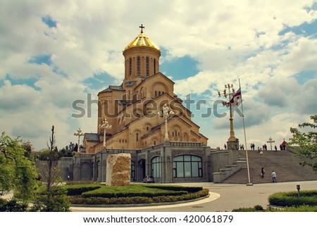 TBILISI, GEORGIA - May, 4, 2016: Holy Trinity Cathedral of Tbilisi