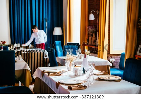 TBILISI, GEORGIA - NOVEMBER 8, 2015: Interior of Famous restaurant in Tbilisi, Georgia - stock photo