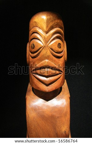 Te Papa, Wellington, New Zealand - stock photo