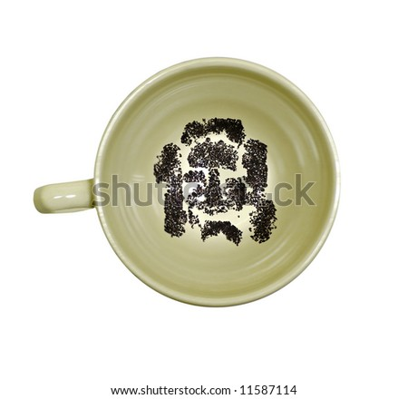 Tea leaves in a cup with a slight resemblence the image of jesus