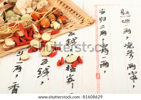 Tea-set on a white background - stock photo
