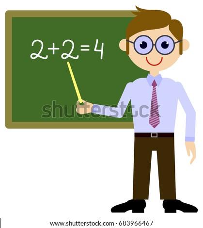 teacher near blackboard raster clip art stock illustration 683966467 rh shutterstock com clipart picture of a teacher free clipart of a teacher