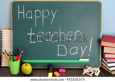 Teacher's Day: the school is sufficient, books, supplies and congratulations
