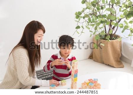 teaching - stock photo
