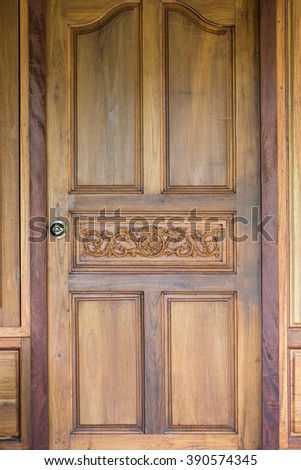 teak wood door - stock photo