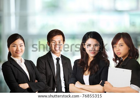 Team of Business people in a corporate environment - stock photo