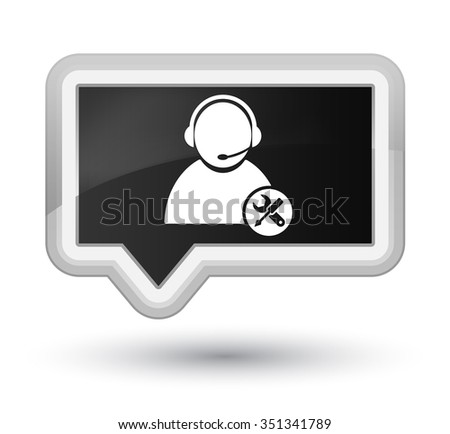 Tech support icon black banner button