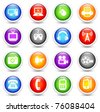 Technology Icon on Reflective Button Collection Original Illustration - stock vector