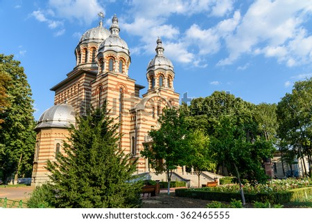 TECUCI, ROMANIA - JULY 24, 2015: Built In 1938 The Cathedral Saint George (Sfantul Gheorghe) Is A Large Orthodox Church Located Downtown Of Tecuci City.