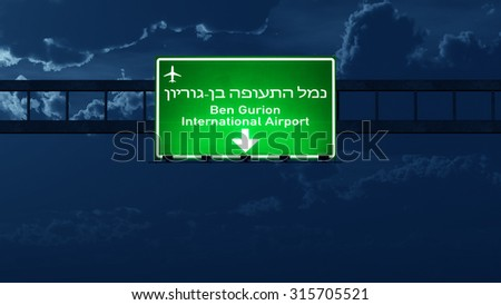 Tel Aviv Israel Airport Highway Road Sign at Night 3D Illustration