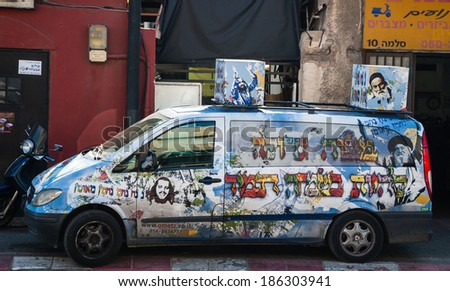 """TEL AVIV, ISRAEL - FEBRUARY 18, 2014: A car of Nachman of Breslov hasidic movement with colorful graffiti and a message (in Hebrew) """"It is a great mitzvah (commandment) to be happy always"""". - stock photo"""