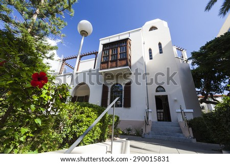 TEL AVIV, ISRAEL - OCTOBER 20, 2014: Facade and entrance in Bet Bialik House museum. - stock photo