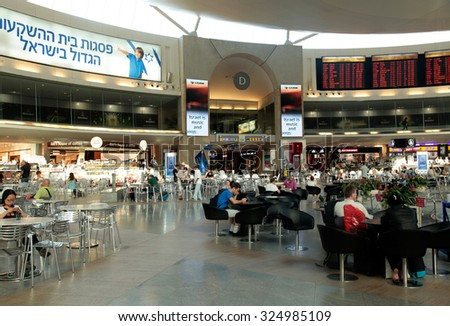TEL AVIV, ISRAEL - SEPTEMBER 2, 2015: Ben Gurion International Airport in Tel Aviv, Israel, one of the best safety and tight security in the industry of the world