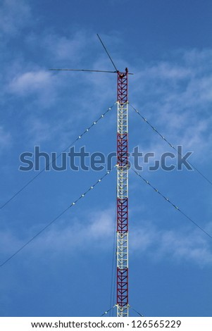 Tele staition tower in taipei - stock photo