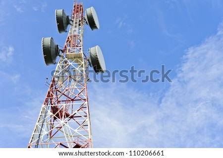 Telecommunication Antenna - stock photo