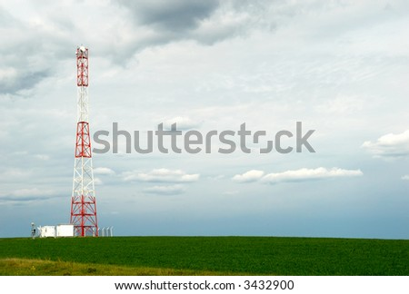 Telecommunication pillar - stock photo