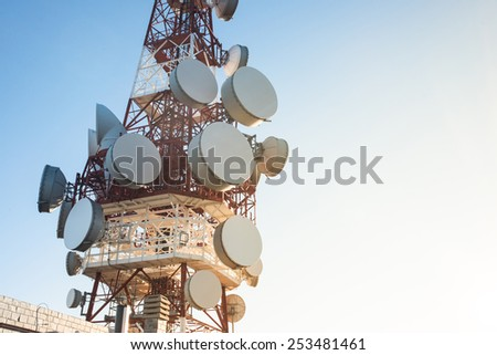 Telecommunication tower. Toned picture - stock photo