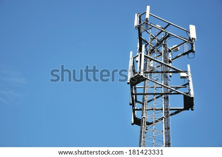 Communication Tower Stock Photos, Images, & Pictures ...