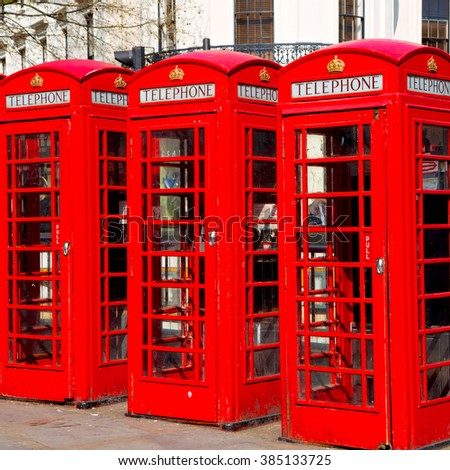 telephone in england london obsolete box classic british icon - stock photo