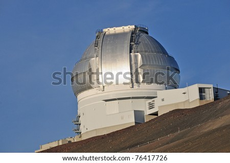 Telescope dome on Mauna Kea in Hawaii - stock photo