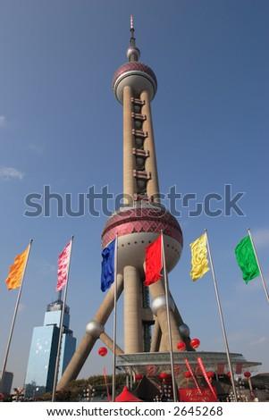 Television tower. Shanghai, China - stock photo