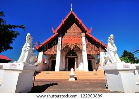 temple - stock photo