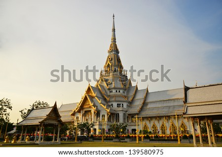 temple - stock photo